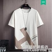 短袖t恤男士春夏季潮流2021新款寬松純新疆棉半袖體恤上衣服男裝C 名購新品