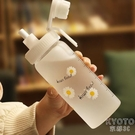 茶杯吸管盒奶茶店帶蓋獨立加長商用新款磨砂隨行簡約吸管杯 【快速出貨】