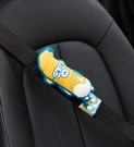 汽車安全帶套護肩套