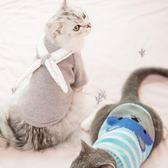 寵物衣服  可愛小貓寵物毛衣英短幼貓奶貓無毛防掉毛秋冬裝 AW13036『紅袖伊人』『紅袖伊人』