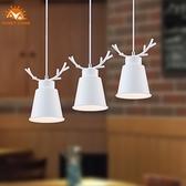 【Honey Comb】北歐風複刻版原木餐廳吊燈(MK817-113)