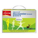 【容量 / 規格】葡萄糖胺60ml*18入 【配送方式】若使用超商取貨,因為材積限制,單次限購2盒
