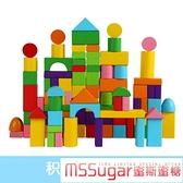 益智積木 兒童益智積木玩具1-2-3-6周歲嬰幼兒寶寶男女孩早教7-10拼裝木制