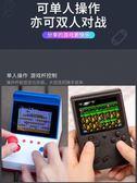 3.0寸迷你掌上俄羅斯方塊游戲機掌機懷舊款PSP超級瑪麗游戲機 莎瓦迪卡