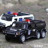 合金汽車模型合金警車路虎悍馬皮卡車仿真聲光回力兒童男孩玩具車 金曼麗莎