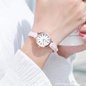 原宿風手錶女高中學生韓版簡約細帶小巧精緻氣質ins風復古小錶盤 水晶鞋坊