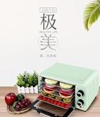 璽爍水果烘干機干果機食品果蔬肉干魚干寵物食物小型風干機 YXS 莫妮卡