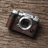相機套Mr.Stone 富士X-T3 XT3 相機皮套 半套 相機套 手工制