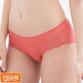 EASY SHOP-夢幻蕾絲-美臀不NG無痕蕾絲平口內褲-乾燥玫瑰