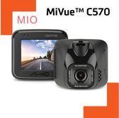 【小樺資訊】開發票 Mio C570 行車記錄器 Sony星光級感光元件 支援雙鏡頭