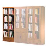 凱西柚木2.7尺開放書櫃(19HY2/B518-02)/H&D東稻家居