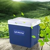保冷保溫箱冷藏箱家用車載戶外移動小冰箱便攜保鮮10釣魚箱18 26L 【端午節特惠】