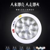【免運快出】 消防應急照明二合一吸頂燈圓形LED吸頂應急燈人體感應燈智慧聲控 奇思妙想屋