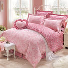 床罩組 PIMA匹馬棉 雙人400織 七件式兩用被床罩組/約瑟芬粉[鴻宇]台灣製2002