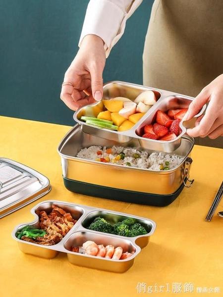 304不銹鋼雙層分格保溫飯盒打飯便攜上班族大容量學生便當盒餐盒 中秋節好禮