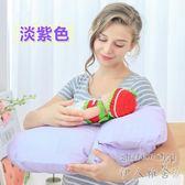 哺乳枕頭喂奶嬰兒多功能寶寶護腰授乳抱枕    SQ9566『伊人雅舍』TW