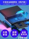 SA-266家用dvd播放機cd高清evd一體放碟片光盤讀碟vcd小型影碟機 LX 智慧 618狂歡