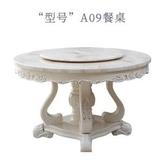 旋轉餐桌 歐式大理石餐桌實木圓桌餐桌椅組合現代簡約小戶型家用圓形帶轉盤T