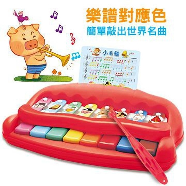 DO RE MI快樂農場小鋼琴(紅)