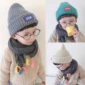兒童毛線帽寶寶帽子女套頭帽冷帽潮男童秋天冬季保暖針織子潮 蘿莉小腳ㄚ