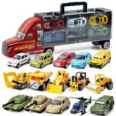 合金車迴力小汽車模型男孩慣性工程車仿真軍事坦克兒童玩具消防車YYP  ciyo黛雅