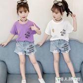 韓版字母印花短袖褲裝休閒中大尺碼女童套裝夏季新款兩件式潮 DR27576【男人與流行】