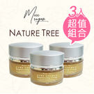 【Miss.Sugar】【Nature Tree】賦活黃金乳霜30mlx3