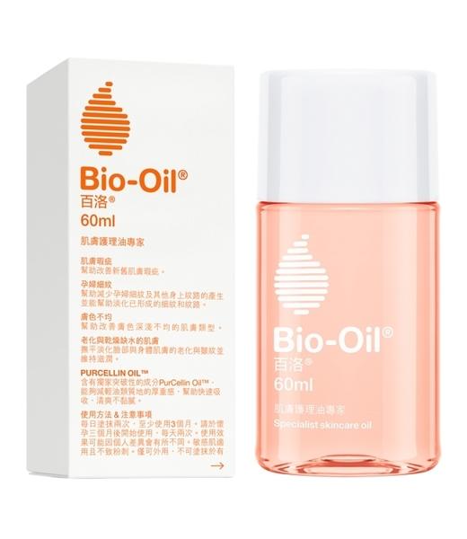 Bio oil百洛專業護膚油60ml