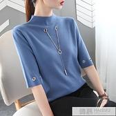2021新款女裝七分袖針織衫時尚中袖上衣春裝毛衣女寬鬆外穿洋氣薄 萬聖節狂歡