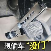 汽車用鎖具方向盤鎖防盜小車車鎖防身車把安全剎車車頭油門離合器   創想數位 igo