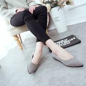 豆豆鞋女夏季淺口低筒尖頭套腳工作平底鞋休閒式休閒單鞋 愛麗絲精品