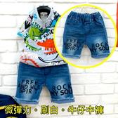 【韓版童裝】微彈字母ROCK折腳牛仔五分褲-藍【BD18042304】