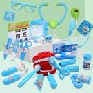 Cutestone 盟石 仿真醫具收納套裝玩具
