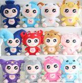 毛絨玩具 十二星座公仔12星座毛絨玩具抱枕布娃娃小玩偶創意禮物 ZJ1198 【大尺碼女王】