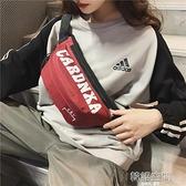 腰包男女2020新款韓版字母休閒運動跑步包多功能學生單肩斜挎胸包
