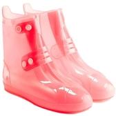 雨鞋女水鞋套透明水鞋女雨靴短筒鞋套加厚耐磨成人兒童雨鞋套防滑