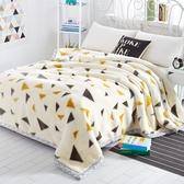 珊瑚絨毛毯冬季用加厚法蘭絨毛毯墊加絨雙人保暖雙層被子