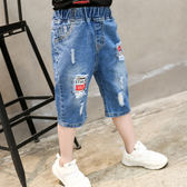 男童牛仔短褲2018新款外穿寬鬆夏季薄款小童褲子純棉破洞七分褲潮