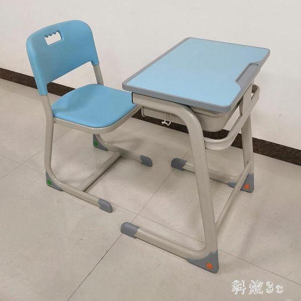 中小學生兒童學習寫字桌補習培訓輔導學校教室單人課桌椅 aj7099『科炫3C』