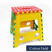 棉花田【繽紛】多功能折疊椅-XL(二件組)XL-巧克力色