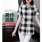 遮臀格子襯衣女韓版短袖大碼夏裝寬鬆薄款翻領襯衫女快速出貨
