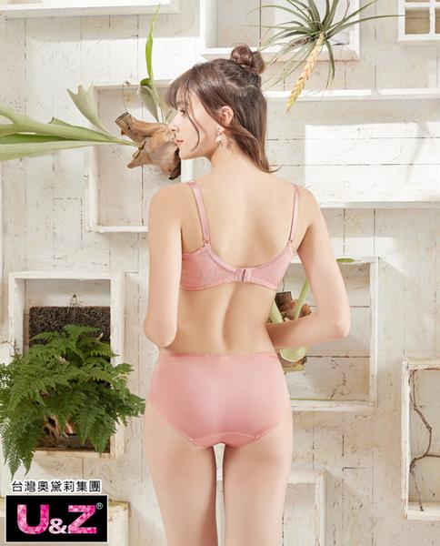 U&Z-輕甜密語 美背款B-E罩內衣(粉漾橙)-台灣奧黛莉集團