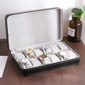 皮質拉鍊式手錶收納盒便攜創意首飾盒手錶收藏盒商務收藏展示盒禮品盒   任選一件享八折