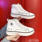 新款秋季帆布鞋女高幫潮鞋鬆糕厚底休閒鞋百搭板鞋秋款 依凡卡時尚