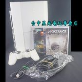 【PS3主機 可刷卡】☆ 4007B型 250G 典雅白色+2款遊戲 薄型滑蓋式 ☆【二手商品】台中星光電玩