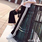 開叉運動褲學生韓版寬鬆黑色褲子休閒褲新款寬管褲女夏九分褲 潔思米