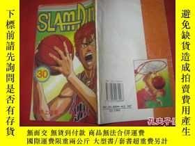 二手書博民逛書店罕見籃球飛人30Y11011 井上雄彥 內蒙古文化出版社 出版1