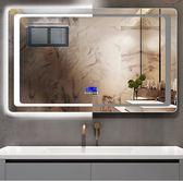 浴鏡 心海伽藍智慧鏡子壁掛洗手間鏡子防霧鏡衛生間浴室鏡洗漱台防霧鏡 全館免運 維多