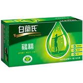 【白蘭氏 】傳統雞精8入(70g/68ml*8瓶)*12組-箱購優惠