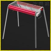 不銹鋼家用戶外燒烤架工具5以上木炭燒烤爐全套野外碳架子3